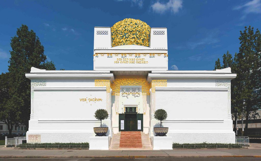 The front elevation of the Secession Building, Vienna, Austria