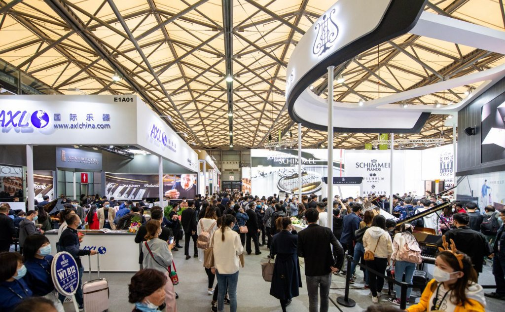 photo of one of the exhibition halls